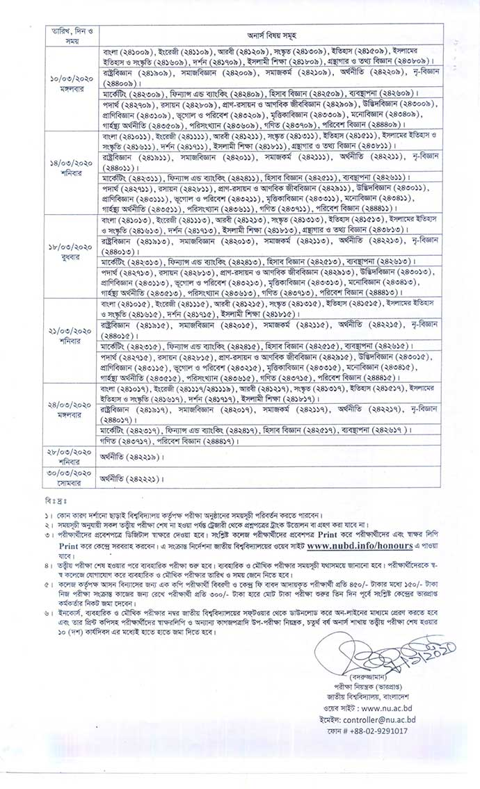 NU Honours 4th Year Routine 2nd page