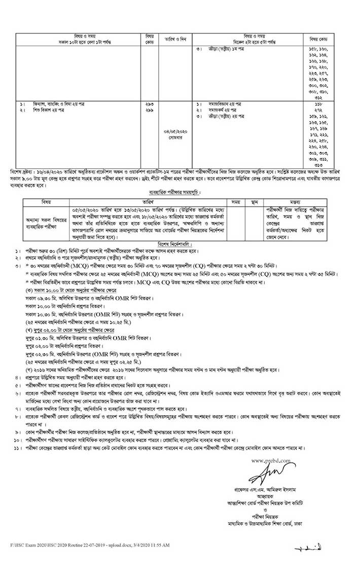HSC Routine 2020 Newly Changed Page Two