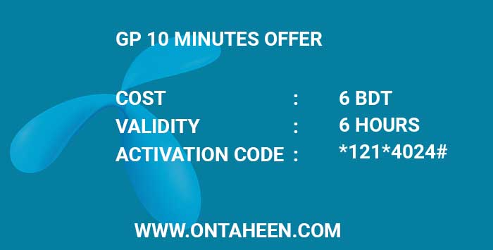 GP 10 MINUTES OFFER