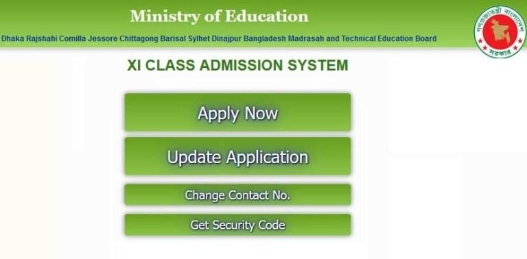 Step 01 HSC Admission 2020