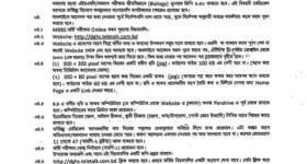 Medical admission circular