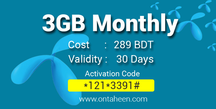GP 3gb monthly pack