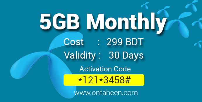 GP 5 GB Monthly offer