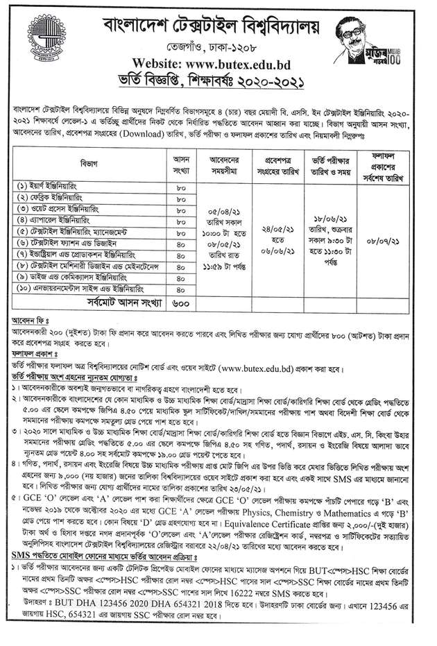 BuTex admission circular 2020 21 page 1