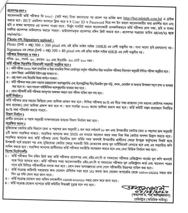 BuTex admission circular 2020 21 page 3